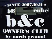 b&c OWNER's CLUB 本部