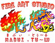 琉球炎舞集団FireArtStudio魂燈