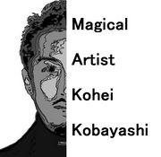 Magical Artist 小林浩平