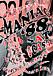Maniac '88