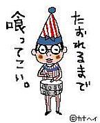 大阪出身の愛知県民!!