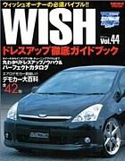 黒WISH神奈川