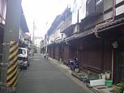 京町家 暮らし