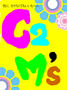 TSU★C2 Μ's