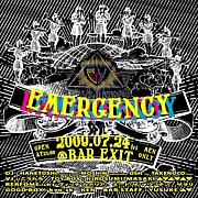 Emergency!!!