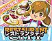 【公式コミュ】レストランシティ