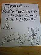 DOOKIE RADIO FESTIVAL!!
