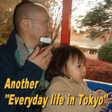 Another Everyday life in Tokyo