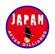 After Billiards
