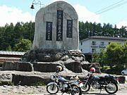静岡 250cc の会