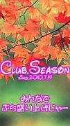 Club.Season