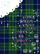 ☆2011年9月4日の花嫁☆
