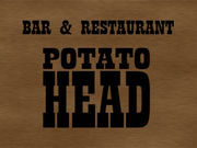 BAR&RESTAURANT  POTATOHEAD