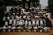 武蔵野中央第二幼稚園 ゆりA卒