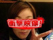 シーソーゲーム with ゾウさん
