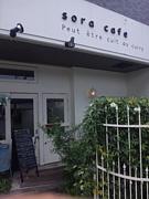 †千代田のSoraCafe02†