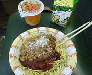 納豆ミートスパゲッティー