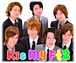 *Kis-My-Ft2×スーツ*
