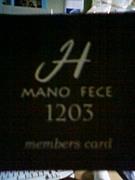 H 〔エイチ〕MANO FECE 1203