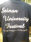 西南学院大学第60回大学祭