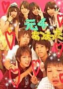 I love 元4