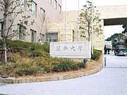 2012年度関西大学新入生