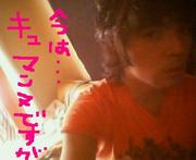 キュマンヌと遊ぼう(・v・))))