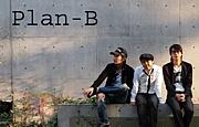 ◎Plan-B