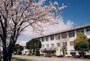 富島高等学校