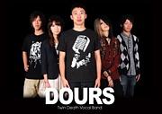 DOURS