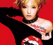 浜崎あゆみ『talkin' 2 myself』