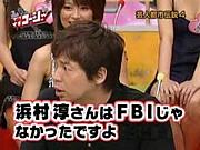 ★都市伝説2008★