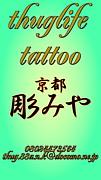 thuglife tattoo