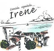 スペイン料理店 イレーネ