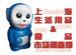 上海生活用品&食品市場調査部