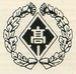 群馬県立大泉高等学校