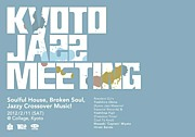KYOTO JAZZ MEETING