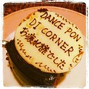 Dance Pon Di Corner