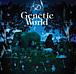 Genetic World/D