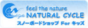 feel the nature NATURAL CYCLE