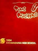 狭山ヶ丘高校♪♪2004卒!!