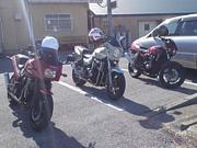 バイク大好きツーリングクラブ