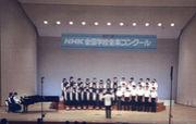 滝高等学校合唱部OB会