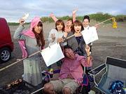 飲んで遊んで楽しみ隊in北海道