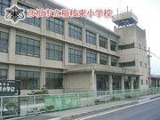 ♪稲枝東小学校♪