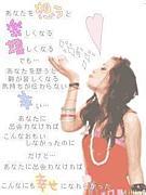 『恋研』〜twenty4-7〜