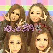 真面目にハッチャケ隊〜2011〜