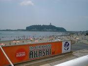 湘南[AKASHI×Lilycafe]2006
