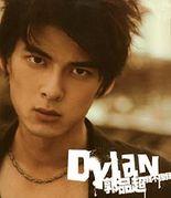 ディラン・クォ 郭品超 Dylan