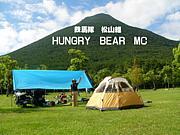 鉄馬隊松山組 HUNGRY BEAR MC